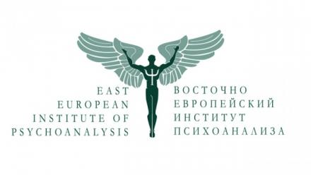Отчет о международной научно-практической конференции  «Дистанционные технологии в профессиональном психологическом образовании, психологии и психоанализе»