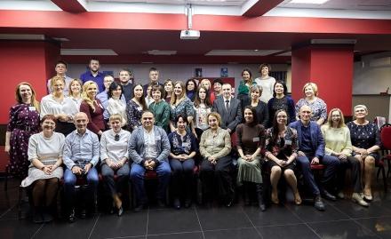 Конференция РО-ЕКПП в Челябинске