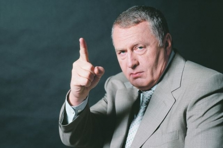 Поздравление с днём психолога от Председателя ЛДПР -  В.В.Жириновского