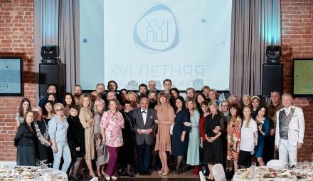 Новогоднее обращение Президента ЕКПП профессора Михаила Решетникова