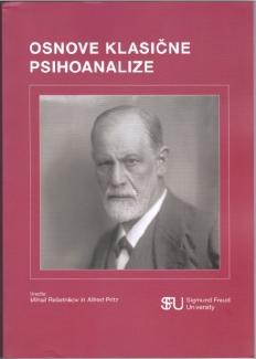 Пятое издание учебника «Основы классического психоанализа»