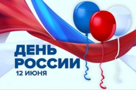 Акция «МыВместе». 11-13 июня 2020 г