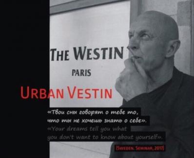 5-6 октября 2019 года в ВЕИП состоялся Х клинический семинар Dr. Urban Vestin (Sweden)