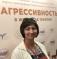 Аватар пользователя Гафурова Ю.С.