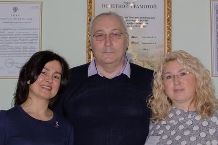 РО-СПб. Отчет конференции «Психоанализ – как это работает?»