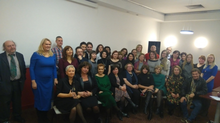 Отчетно-перевыборное собрание РО ЕКПП-Москва