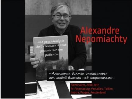 Состоялся XLIII клинческий Семинар под руководством члена IPA Dr. Alexandre Nepomiachty