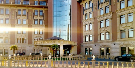 I Конференция ЕКПП-Азербайджан 2018