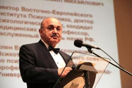 11-й Санкт-Петербургский саммит психологов: от дискуссии к интеграции