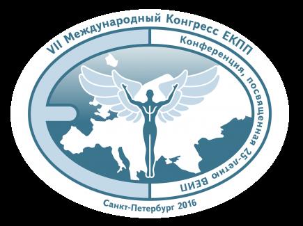 Поздравления ВЕИП с юбилеем от Региональных Отделений ЕКПП-РФ