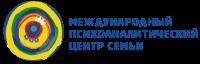 Международный Психоаналитический Центр Семьи. Семинар Эрика Смаджа