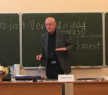 Dr.UrbanVestin (Sweden). Семинар «Терапевтическое действие»
